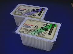 有機栽培大豆使用豆腐