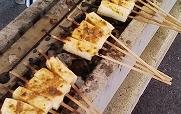 伊賀名物「豆腐田楽」