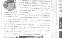 アポロ新聞
